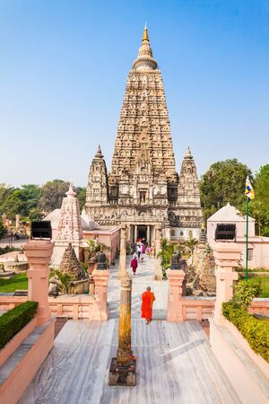 mahabodhy: Bodh Gaya is a religious site and place of pilgrimage associated with the Mahabodhi Temple Complex in Gaya district in the state of Bihar, India