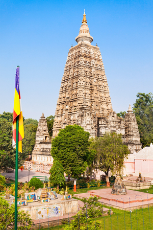 Bodh Gaya is a religious site and place of pilgrimage associated with the Mahabodhi Temple Complex in Gaya district in the state of Bihar, India