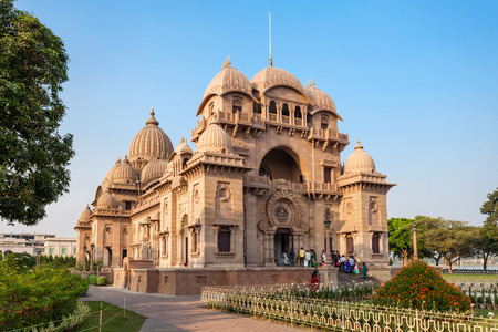 mutt: Belur Math or Belur Mutt is the headquarters of the Ramakrishna Math and Mission, founded by Swami Vivekanandaa. It is located in Kolkata, West Bengal, India. Stock Photo