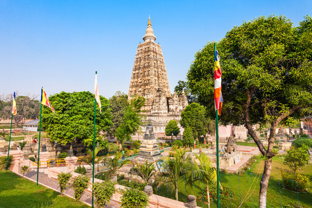 tree of knowledge: Mahabodhi Temple Complex in Gaya district in the state of Bihar, India Stock Photo
