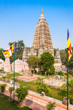 mahabodhy: Mahabodhi Temple Complex in Gaya district in the state of Bihar, India Stock Photo
