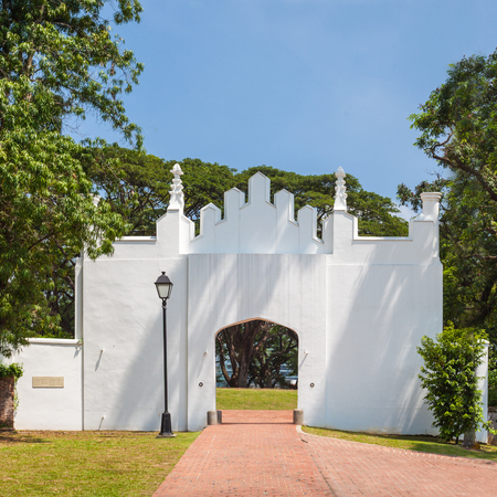 slightly: Fort Canning is a small hill slightly more than 60 metres high in the southeast portion of Singapore.