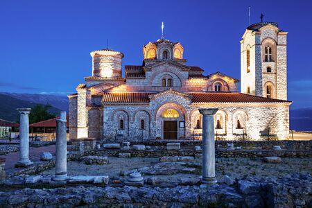 panteleimon: Church of St. Panteleimon in Ohrid, Macedonia