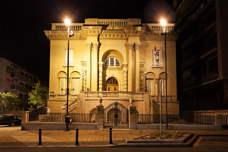 serb: Facade of Nikola Tesla Museum in Belgrade