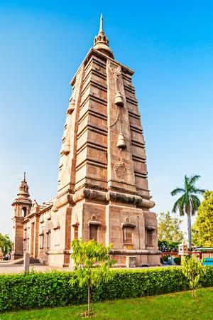 varanasi: Mulagandhakuti Vihara Temple in Sarnath, Varanasi, India