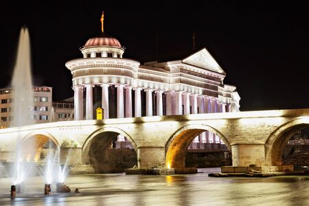 the great outdoors: Macedonia Square is the main square of Skopje, Macedonia Editorial