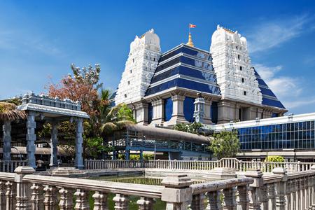 consciousness: ISKCON (International Society for Krishna Consciousness) Temple in Bangalore