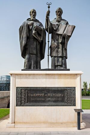 credited: Saints Cyril and Methodius statue. They are credited with devising the Glagolitic alphabet.