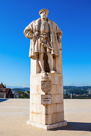 Monument of John III near Coimbra University, Portugal. He was the King of Portugal in the 16th century.