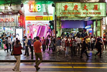 is well known: HONG KONG - MARCH 19: Chungking Mansions on March, 19, 2013, Hong Kong, China. It is well known as nearly the cheapest accommodation in Hong Kong.
