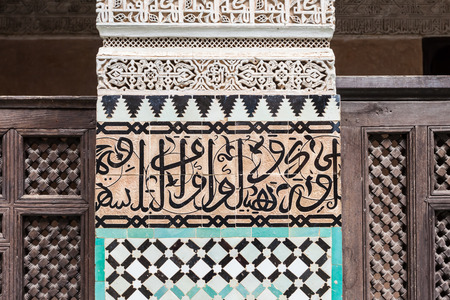 acknowledged: MEKNES, MOROCCO - FEBRUARY 29, 2016: Pattern design element of the Madrasa Bou Inania in Meknes, Morocco. Madrasa Bou Inania is acknowledged as an excellent example of Marinid architecture in Meknes.
