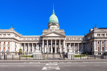 downtown capitol: The Palace of the Argentine National Congress (Palacio del Congreso) is a seat of the Argentine National Congress in Buenos Aires, Argentina