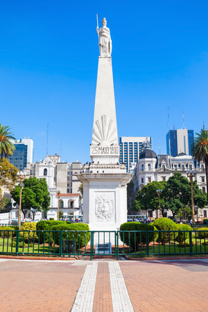 The Piramide de Mayo (May Pyramid) at the hub of the Plaza de Mayo, is the oldest national monument in Buenos Aires, Argentina