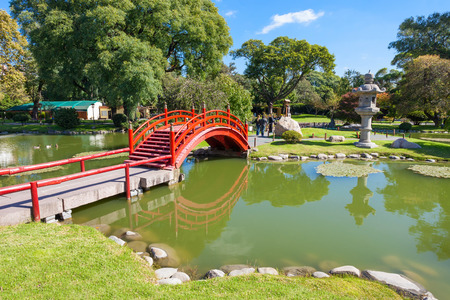 public space: The Buenos Aires Japanese Gardens (Jardin Japones de Buenos Aires) are a public space in Buenos Aires, Argentina