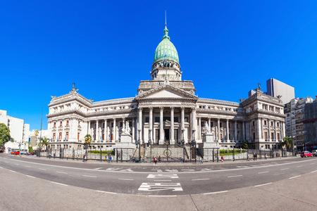 national congress: BUENOS AIRES, ARGENTINA - APRIL 14, 2016: The Palace of the Argentine National Congress (Palacio del Congreso) is a seat of the Argentine National Congress in Buenos Aires, Argentina. Editorial