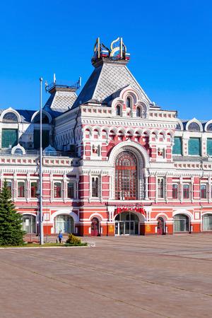nizhni novgorod: Exhibition Hall of the Nizhegorodskaya Yarmarka Fair in Nizhny Novgorod, Russia