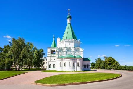 Michael the Archangel Cathedral in the Nizhny Novgorod Kremlin. Kremlin is a fortress in the historic city center of Nizhny Novgorod in Russia.