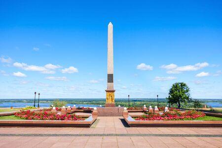 Kuzma Minin and Dmitry Pozharsky obelisk monument in the Nizhny Novgorod Kremlin. Kremlin is a fortress in the historic city center of Nizhny Novgorod in Russia.