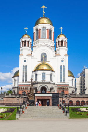 ural: The Church on Blood in Honour of All Saints Resplendent in the Russian Land is a Russian Orthodox church in Yekaterinburg, Russia.
