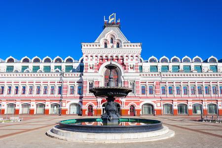 Exhibition Hall of the Nizhegorodskaya Yarmarka Fair in Nizhny Novgorod, Russia