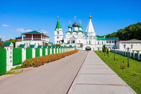 Pechersky Ascension Monastery (Pechyorsky Vozensensky Monastyr) is a monastery in Nizhny Novgorod, Russia. It is the principal monastery of the Nizny Novgorod Eparchy.