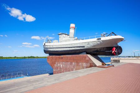 The Hero Boat near the Chkalov staircase in Nizhny Novgorod, Russia.