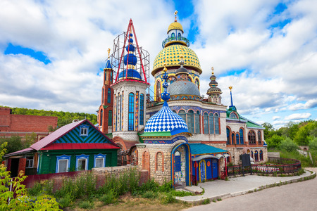 dome of hindu temple: The Temple of All Religions or the Universal Temple is an architectural complex in the Staroye Arakchino Microdistrict of Kazan, Russia. Stock Photo