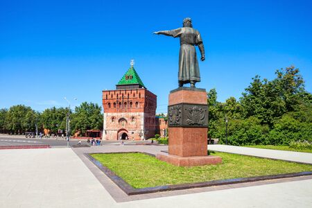 Kuzma Minin monument and Tower of Demetrius (or Dmitrovskaya tower) in the Nizhny Novgorod Kremlin. Kremlin is a fortress in the historic city center of Nizhny Novgorod in Russia.