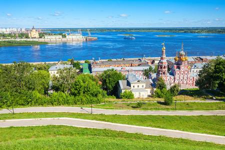 Fedorovsky Embankment aerial panoramic view in Nizhny Novgorod. Nizhny Novgorod is the fifth largest city in Russia and the center of Nizhny Novgorod Oblast.
