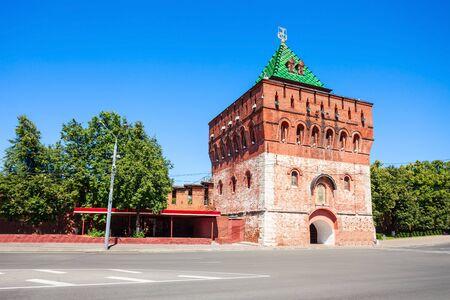Tower of Demetrius (or Dmitrovskaya tower) of Nizhny Novgorod Kremlin. Kremlin is a fortress in the historic city center of Nizhny Novgorod in Russia.