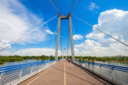 Vynogradovskiy Bridge is a cable-stayed bridge over the canal of the Yenisei, leads to Tatyshev island in Krasnoyarsk, Russia