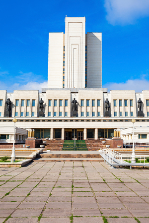 Omsk Regional State Scientific Library (Alexander Pushkin Library) in Omsk in Siberia, Russia