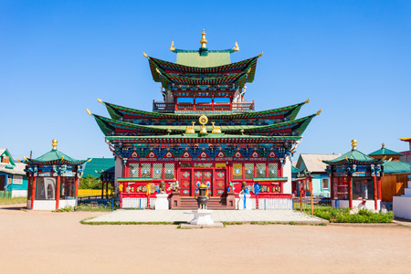 Ivolginsky datsan. It is the Buddhist Temple located near Ulan-Ude city in Buryatia, Russia. Stock Photo