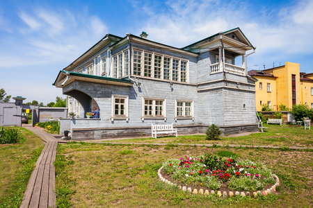 Irkutsk Regional Historical and Memorial Decembrists Museum or Volkonsky House in the center of Irkutsk city, Russia