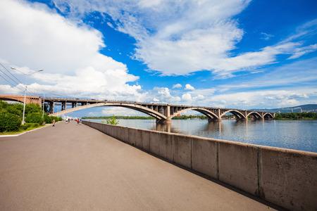 communal: Communal bridge is a automobile and pedestrian bridge across the Yenisei river in Krasnoyarsk, Russia