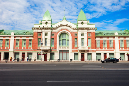 Novosibirsk State Museum of Local History and Nature is one of the leading museums of Novosibirsk. Novosibirsk is the third most populous city in Russia.