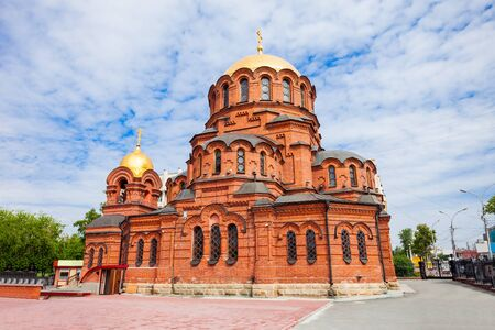 novosibirsk: Alexander Nevsky Cathedral is the Orthodox Cathedral in Novosibirsk, Russia. Named in honor of Saint Alexander Nevsky.