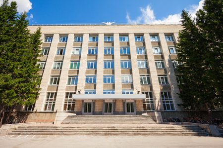 centres: The Budker Institute of Nuclear Physics (BINP) is one of the major centres of advanced study of nuclear physics in Russia. It is located in the Siberian town Akademgorodok near Novosibirsk. Editorial
