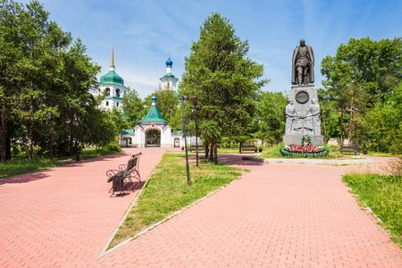 Znamensky Monastery and Kolchak monument. Znamensky Monastery is a Orthodox convent situated in Irkutsk, Russia.