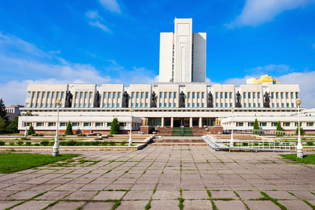 Omsk Regional State Scientific Library (Alexander Pushkin Library) in Omsk in Siberia, Russia Banque d'images - 113515686