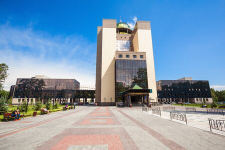 Novosibirsk State University new building. NSU is among the most famous universities in Russia. The university is located near the city of Novosibirsk, a cultural and industrial center of Siberia.