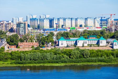 nizhni novgorod: NIZHNY NOVGOROD, RUSSIA - JUNE 29, 2016: Nizhny Novgorod aerial panoramic view. Nizhny Novgorod is fifth largest city in Russia and the center of Nizhny Novgorod Oblast and Volga Federal District.