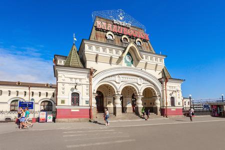 VLADIVOSTOK, RUSSIA - JULY 17, 2016: Vladivostok railway station in the center of Vladivostok city, Primorsky Krai in Russia.