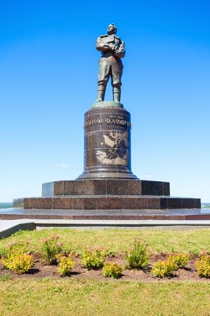 nizhni novgorod: NIZHNY NOVGOROD, RUSSIA - JUNE 29, 2016: Valery Chkalov Monument in Nizhny Novgorod city in Russia. Valery Chkalov was a test pilot and Hero of the Soviet Union.