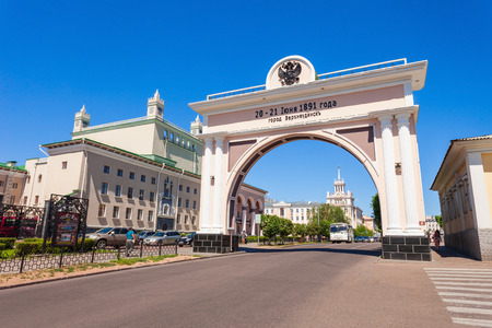 tsar: ULAN-UDE, RUSSIA - JULY 15, 2016: The Triumph Arch Tsar Gates in the center of Ulan-Ude city in Buryatia, Russia