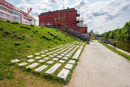 qwerty: YEKATERINBURG, RUSSIA - JULY 02, 2016: Keyboard monument is an outdoor sculpture featuring the QWERTY keyboard. It is located in the Russian city of Yekaterinburg and is popular among tourists.