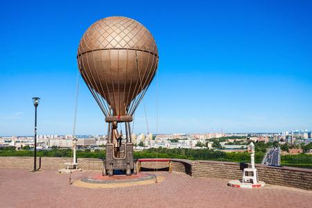 nizhni novgorod: NIZHNY NOVGOROD, RUSSIA - JUNE 29, 2016: Jules Verne Monument on Fedorovsky Embankment in Nizhny Novgorod. Nizhny Novgorod is the fifth largest city in Russia.