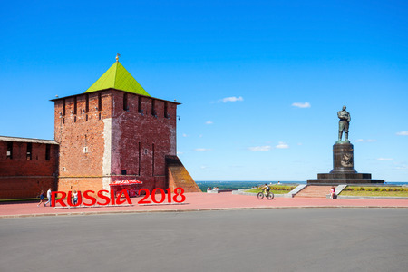 nizhni novgorod: NIZHNY NOVGOROD, RUSSIA - JUNE 29, 2016: Valery Chkalov Monument and Nizhny Novgorod Kremlin tower in Nizhny Novgorod city in Russia. Valery Chkalov is a Hero of the Soviet Union.