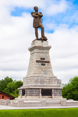 KHABAROVSK, RUSSIA - JULY 16, 2016: Muraviev-Amurskiy monument in the center of Khabarovsk city, Russia. Nikolay Muravyov-Amursky was a Russian statesman and diplomat.