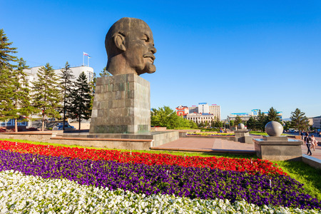 ULAN-UDE, RUSSIA - JULY 14, 2016: The largest head monument of Soviet leader Vladimir Lenin ever built located in Ulan-Ude. Ulan-Ude is the capital city of the Republic of Buryatia, Russia.